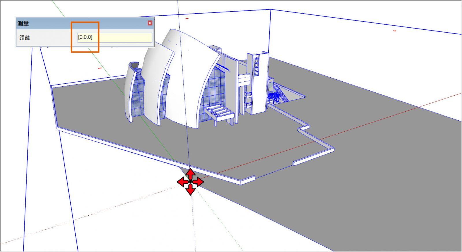 移動模型輸入三軸交會點座標