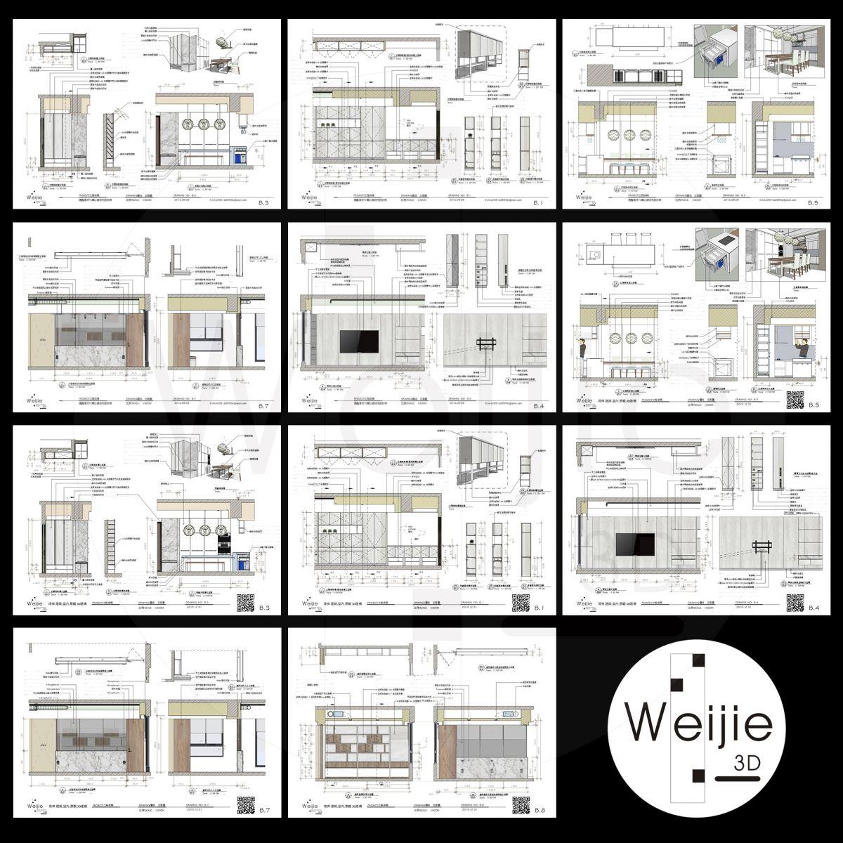 學員layout作品賞析-2