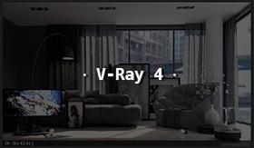 V-ray 4.0渲染時間變得飛快? 你是否注意過這些設定?